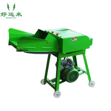 Animal Feed Farm Corn Forage Chaff Cutter Machine